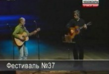 Чебоксары - 37 фестиваль