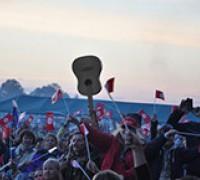 Гринландия 2014