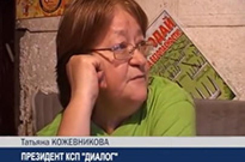 "КСП ""Диалог"" 30 лет"