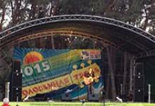 Завершился фестиваль «Соловьиная трель»