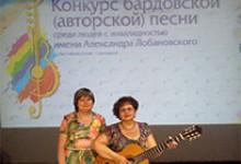 Мы в Сыктывкаре сыграли на гитаре…
