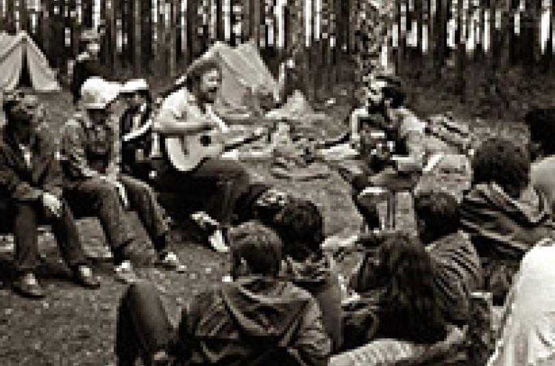 Фестиваль «Ломы-2016»