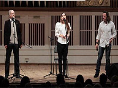 Фестиваль бардовской песни «Большой Донбасс»