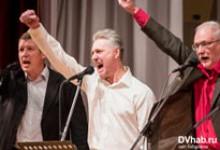 Хабаровские барды организовали концерт ко Дню рождения Владимира Высоцкого
