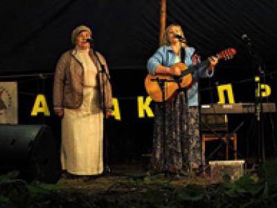 «Аракуль-2017» - больше чем просто фестиваль!