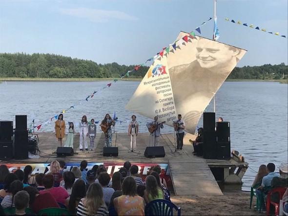 Фестиваль памяти Ю.И. Визбора «Распахнутые ветра»