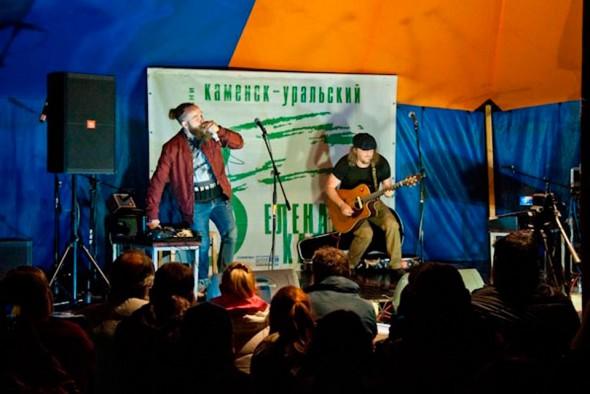 29-й фестиваль АП «Зеленая Карета»