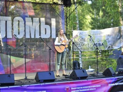 Автор и исполнитель Екатерина Божева: «В Ульяновске живут мои друзья»