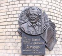 Песни Евгения Аграновича рождались на кухне
