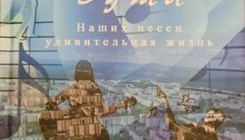 Дух романтики и бардовских песен у костра