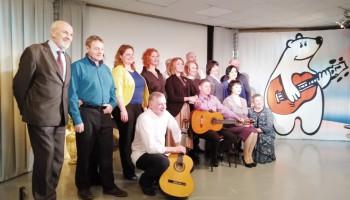 Клуб авторской песни Норильска отметил свой 43–й день рождения