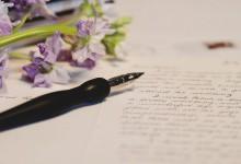 День поэзии - учительская газета