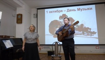 Есть у бардовской песни Надежда