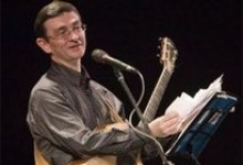 Концерт Тимура Шаова В Ессентуках.