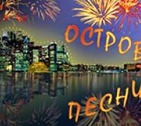 Фестиваль искренности - Алматы 23–25 ноября