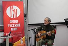 Нюрнберг концерт Роберта Кура